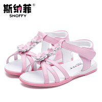 斯纳菲童鞋2017夏季新款 女童凉鞋真皮学生儿童公主鞋 中大童凉鞋