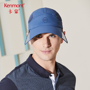 卡蒙扩展帽檐速干帽子男夏天户外运动棒球帽防紫外线鸭舌帽遮阳帽3440