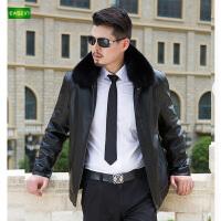 逸纯印品(EASZin)男式尼克服 黄金内胆狐狸毛领 中老年 短款 立领 加厚外套