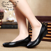 玛菲玛图  春夏季新品时尚职业单鞋女鞋真皮坡跟平底鞋0263-20A