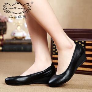 【下单立减10元,满299-50】玛菲玛图  春夏季新品时尚职业单鞋女鞋真皮坡跟平底鞋0263-20A