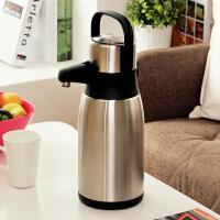 【可货到付款】欧润哲 家用时尚企鹅款气压式热水瓶 不锈钢保温壶暖水壶