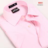 优鲨男装夏装新款男士短袖衬衫 男款商务休闲莫代尔衬衣 免烫白