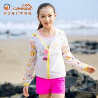 camkids小骆驼童装2017夏季女童休闲运动衣儿童运动户外风衣轻薄62770414