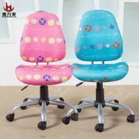 惠万家 儿童椅 学习椅 靠背椅子 可升降学生椅 家用电脑椅 写字椅子 6266