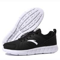 安踏Anta男鞋休闲鞋运动鞋运动休闲11718855-3