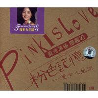 粉色记忆-风情万种邓丽君:漫步人生路(CD