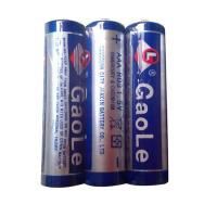 猫贝乐 玩具普通电池 3节7号电池 适用于本店所有非充电电动 早教启智