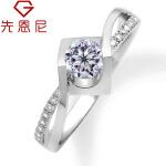 先恩尼钻石 白18k金钻戒 约33分婚戒 豪华女戒 钻石戒指 订婚戒指/求婚戒指 爱之吻XZJ3037 证书齐全