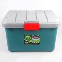 车载箱 收纳箱塑料大号 整理箱 储物箱