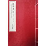 红楼叠影:中山大学近代建筑群的人文解读