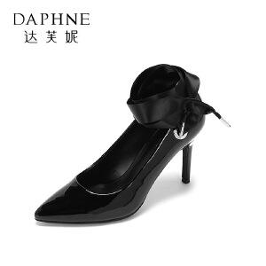 Daphne/达芙妮2017春夏新简约尖头细跟女鞋 优雅丝绸系带浅口单鞋