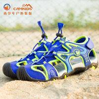 camkids小骆驼童鞋儿童沙滩鞋中大童凉鞋2017夏季男童凉包头凉鞋