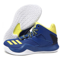 adidas阿迪达斯童鞋男大童10-13岁儿童高帮篮球鞋运动鞋B54117