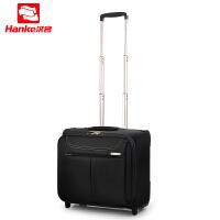 汉客(HANKE)16寸商务电脑拉杆箱旅行箱包登机箱行李箱子