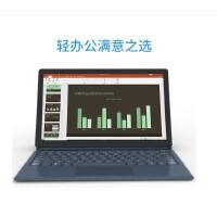 酷比魔方 iwork1X 11.6英寸二合一平板电脑4GB内存,64G容量  intel全新芯片8350 四核Win10移动商务办公平板电脑 双系统  8500mAh大容量电池