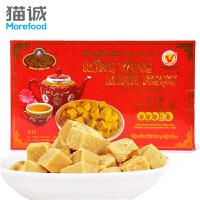 【越南进口】 明玉金龙绿豆糕240g 饼干糕点休闲零食