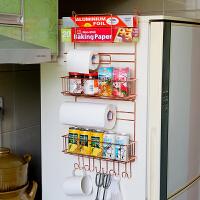 【可货到付款】欧润哲 冰箱侧架 创意侧壁挂架调味料架整理架 厨房置物架
