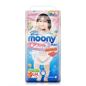 [当当自营]Moony 日本进口纸尿裤 婴儿纸尿裤 尿不湿 婴儿拉拉裤 大号女宝宝 L44片(适合9-14kg)