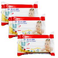贝亲pigeon儿童婴儿手口擦拭湿巾25片KA47(3袋)