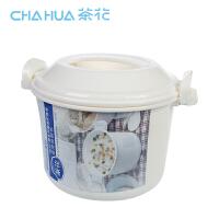 茶花正品微波保温饭煲塑料保温饭煲微波炉专用器皿饭盒
