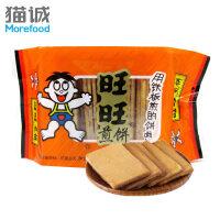 旺旺 原味鸡蛋煎饼100g/袋 旺 旺食品 原味煎饼 饼干