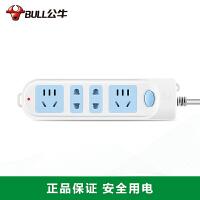 [工厂直营]BULL 公牛 电源插座接线板4米GN-607