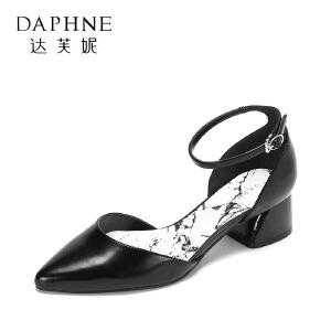 达芙妮2017春夏甜美玛丽珍鞋 时尚尖头一字扣浅口粗跟单鞋
