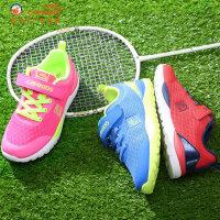 camkids小骆驼童鞋青少年男童运动鞋夏季新款儿童鞋子女透气跑鞋
