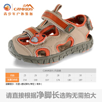 camkids 小骆驼 儿童凉鞋沙滩鞋 男童框子鞋 宝宝护脚趾夏 422327