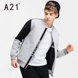 以纯A21男装夹克外套 秋冬新款修身型帅气活力撞色学生太空棉棒球外套