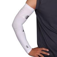AQ束臂套护肘 篮球护臂跑步户外骑行男女护具护臂套 B22891/B22892