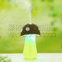 USB卡通蘑菇瓶盖加湿器矿泉水瓶喷雾器桌面办公摆件家居随身带