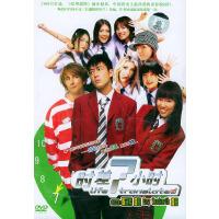 时差7小时:陈冠希主演(DVD)
