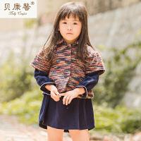 【当当自营】贝康馨 女童泡泡袖短外套 韩版毛织短袖百搭超短上衣新款秋装