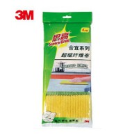 3M 思高合宜系列 纤维抹布4片装