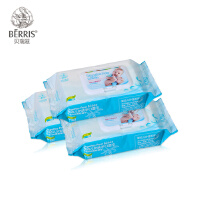 【当当自营】Berris贝瑞滋 婴幼儿护肤手口湿巾 新生儿童手口湿巾纸 宝宝湿巾 (80片装 带盖*3包)