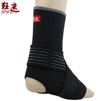 狂迷护脚踝绷带加压护踝足球羽毛球篮球装备运动扭伤防护护具透气