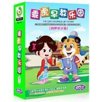 车载儿童幼儿智力开发 乖虎早教乐园-童趣篇(5-6岁)4VCD教育