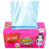 [当当自营]美丽雅 抽取式 耐用型 垃圾袋 中号 50x60cm 60只 纸盒装 HC051683