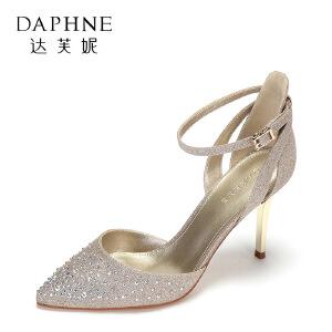 Daphne/达芙妮17春夏时尚水钻单鞋 优雅尖头一字扣细跟超高跟婚鞋