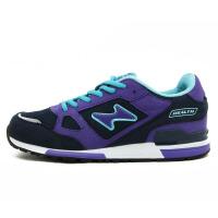 海尔斯慢跑鞋耐磨防滑 5088S运动鞋情侣跑步鞋男女休闲鞋慢跑中性运动鞋 跑鞋