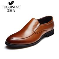 富贵鸟 年春季新款头层牛皮大码男鞋 商务正装皮鞋 耐磨透气