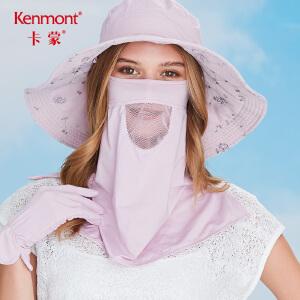 卡蒙夏季骑车遮阳口罩透气长款女防紫外线薄款防晒护脸护颈大口罩3175