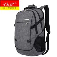 格蓝迪尔 商务休闲电脑背包笔记本防水耐磨双肩包旅游包 男女大容量户外旅行包