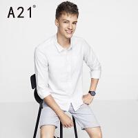 以纯A21衬衫男长袖修身青年休闲白衬衣男士纯棉纯色男装学生春季薄款