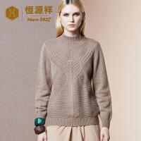 恒源祥肌理提花纯羊绒衫女装秋冬季新款半高领纯羊绒毛衣加厚