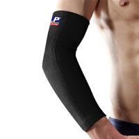 LP欧比护具 LP668护肘 加长护臂 羽毛球篮球 春夏季保暖骑行
