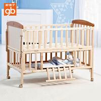goodbaby好孩子婴儿床实木童床 多功能进口松木儿童床 MC283