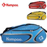正品包邮薰风羽毛球拍包Kumpoo6六支装KGS-26熏风特价提挎包羽毛球包